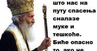 100 година од рођења патријарха Павла (видео) 10