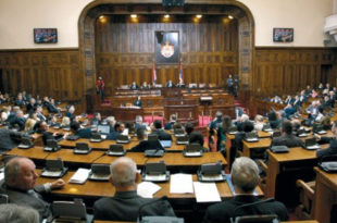Скупштина Србије усвојила измене закона о ПДВ, страна лица која послују у Србији оствариваће сва права као да су на територији ЕУ