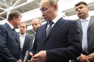 ЕКСКЛУЗИВНО: Америка издваја за свргавање Путина 30 милијарди долара