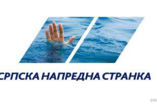 "Паника у СНС: Гашић зове на кампању ""од врата до врата"" 7"