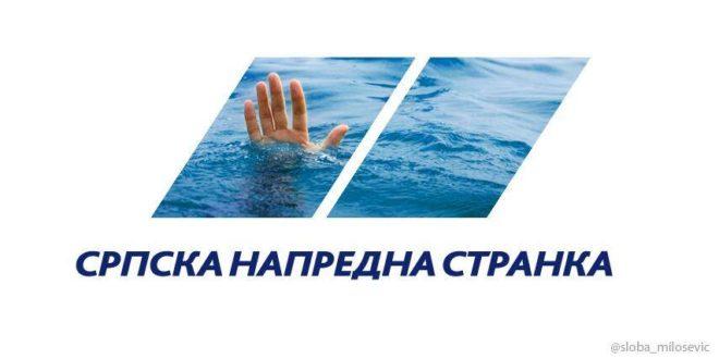 Горњи Милановац: СНС опозиција СНС-у 1