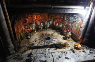 Пожар у цркви Христовог Рођења у Витлејему (фото)