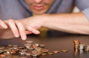 Инвалидска пензија мања и од минималца
