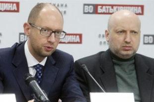 Турчинов вођа баптистичке секте, Јацењук сајентолог ОТ6, Наливајченко - агент CIA