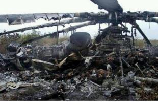 Уништен хеликоптер кијевске ЕУ-наци хунте! (фото)