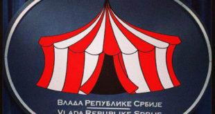 Влада Србије купује нови намештај у вредности од 6.628.995 динара