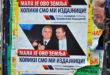 Мило Ломпар: Најватренији националисти издали себе да би досегли привилегије власти у полуокупираној земљи