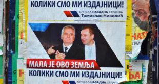 Шешељ - ЦИА врбовала Александра Вучића и Томислава Николића (видео)