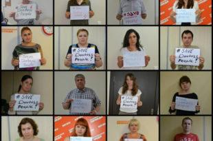 Масовна српска интернет акција подршке Русима у Украјини (фото галерија)