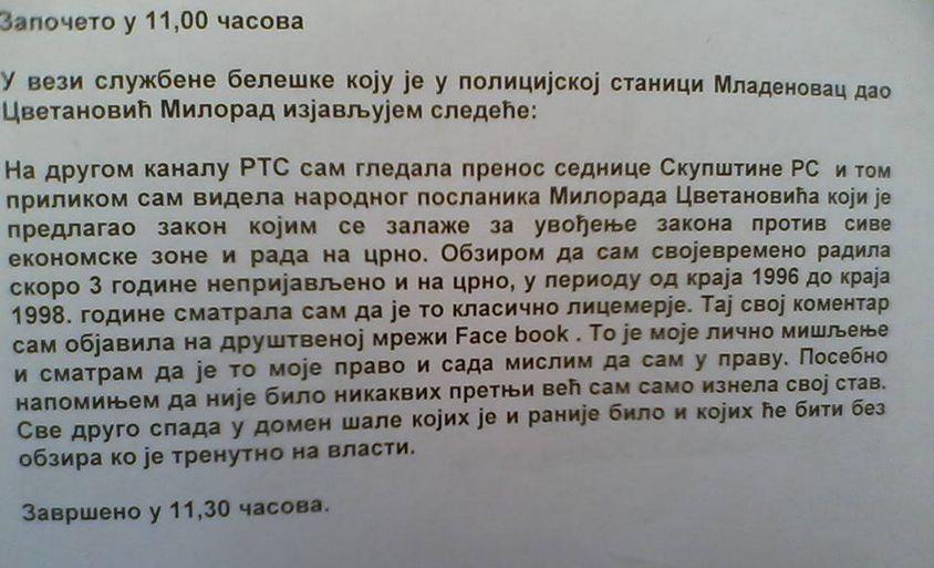 Izjava (1)