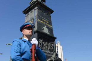 Фотографија дана: Српство - Косовским јунацима! 1
