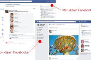 Од 12.јуна велике промене на вашој Фејсбук страни 4