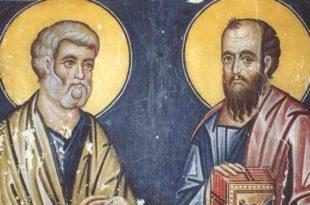 СПЦ и верници данас славе Петровдан, празник посвећен светим апостолима Петру и Павлу