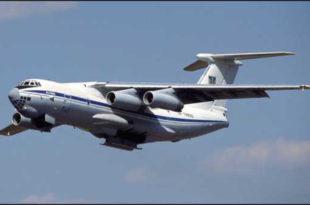 Оборена два војна авиона кијевске хунте - Ил-76 и Су-24 (видео)