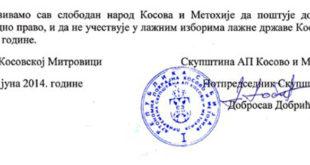 Позивамо сав слободан народ Косова и Метохије да поштује домаће и међународно право, и да не учествује у лажним изборима лажне државе Косово*  9