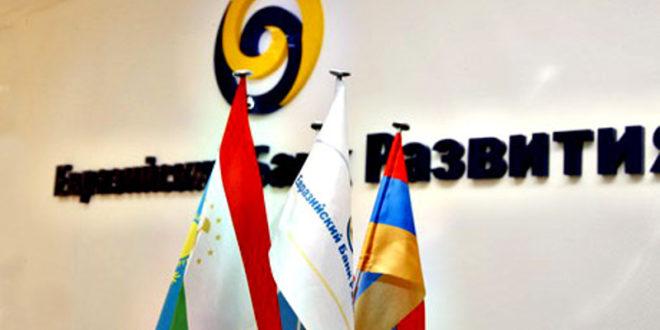 Русија предложила Кини да се придружи Евроазијској банци за обнову у развој