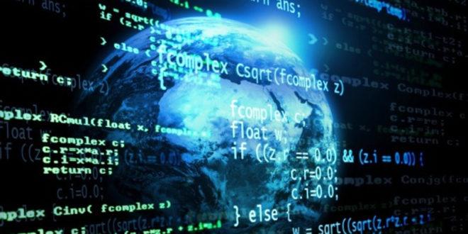 """Kонференција """"ИТ безбедност ‒ од стандарда до решења"""" 1"""