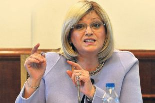 Арапи тражили одобрење за банку у Србији, треба прати паре преко некога!