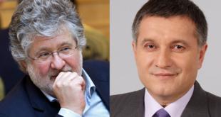 На захтев Русије, Интерпол расписао међународну потерницу за министром унутрашњих послова Украјине Аваковим и олигархом Коломојским 12