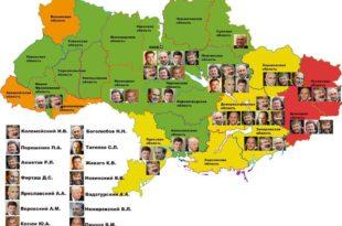 Зашто кијевска ЕУ-наци хунта заиста ратује!