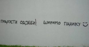 Београдски графити: Ширимо панику! 9