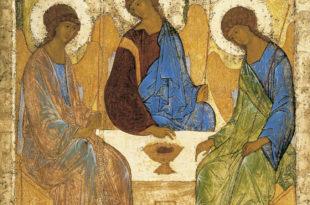Данас је Света Тројица!