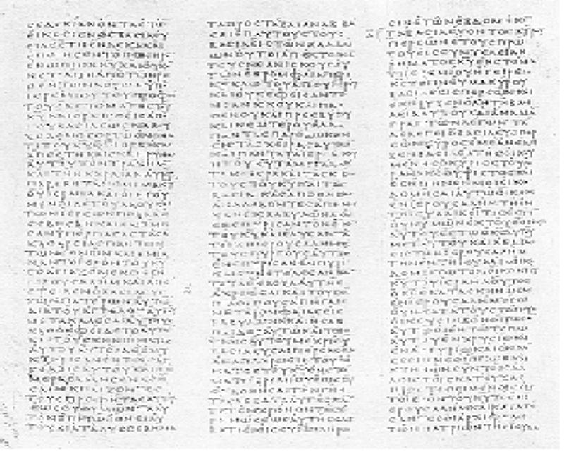 sinajski-kodeks