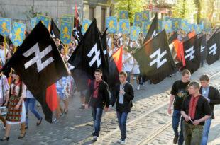 У Украјини се већ гради Четврти Рајх!