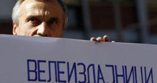 Ову дефетистичку и издајничку гамад коју су комунисти посејали по Србији треба изопштити из јавног и друштвеног живота! 7