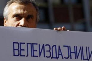 Ову дефетистичку и издајничку гамад коју су комунисти посејали по Србији треба изопштити из јавног и друштвеног живота!