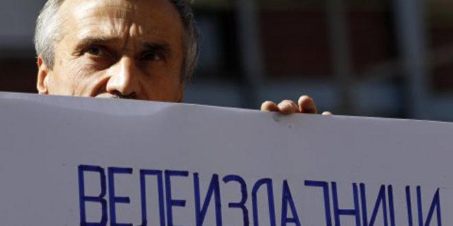 Ову дефетистичку и издајничку гамад коју су комунисти посејали по Србији треба изопштити из јавног и друштвеног живота! 1