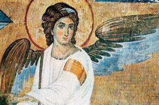 Данас славимо Сабор Светог Архангела Гаврила: Весника тајни Божјих