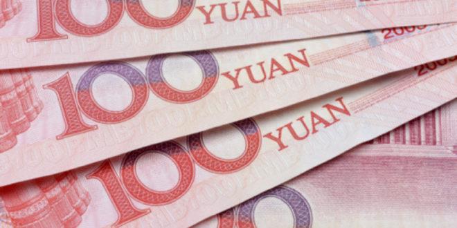 ММФ: Кинеска валута више није потцењена