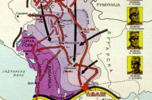 На данашњи дан почео Први светски рат