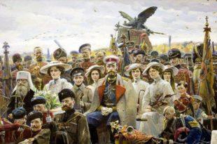 На данaшњи дан 1918 године , мучки је убијена Руска царска породица Романов
