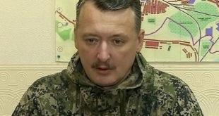 """""""Ако Руси не помогну, Славјанск ће бити уништен у року од две недеље"""" 9"""