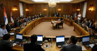 """Милијарде министрима на потпис, влада потрошила пола милијарде евра на """"дискреционе"""" трошкове 6"""