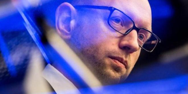 Распад кијевске хунте: Јацењук дао оставку 1