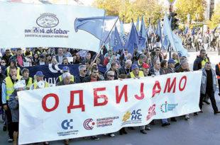 Нови Закон о раду - покушај насиља над запосленима и подаништво страним интересима