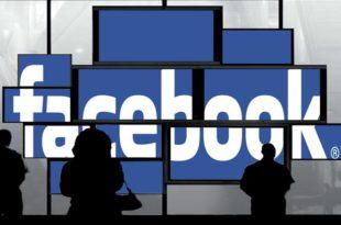 Фејсбук омиљена мета сајбер криминалаца