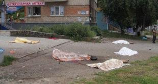 Крволоцима кијевске хунте мало било спаљивање десетина живих људи, убијања стотина цивила па су решили да сруше и путнички авион! (видео) 9