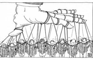 Информативнo-пропагандно-обавештајно-економски рат против Русије по анти-српском рецепту