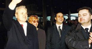 У СПС-у заборавили Слободана Милошевића 3