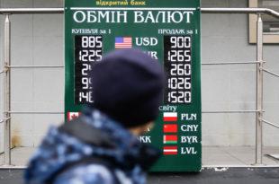 ПУКЛИ! Украјинске банке зауставиле продају страних валута