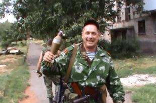 Овако се у Новорусији шаље СМС (видео)