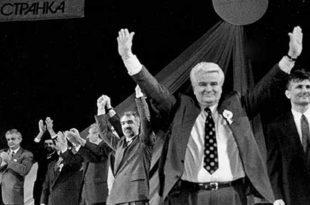 Како је срушен Слободан Милошевић (документарни филм)