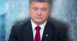 ЕКСКЛУЗИВНО: Украјинска армија припрема државни удар и свргавање хунте са власти! 4