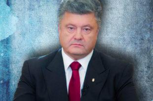 ЕКСКЛУЗИВНО: Украјинска армија припрема државни удар и свргавање хунте са власти!