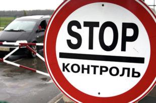 Неће вам проћи ни грам робе! Хрватске компаније размишљају да у Србији препакују робу и тако је допреме до Русије