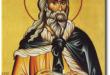 Данас славимо Светог Илију Громовника